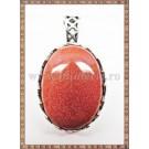 Pandantiv Oval goldstone maro + snur cadou