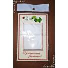 Set Cutie carton martisor Martie cu fereastra 11x7x0,8cm + Punga celofan Martie - 10buc